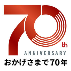 70th_logo.jpg