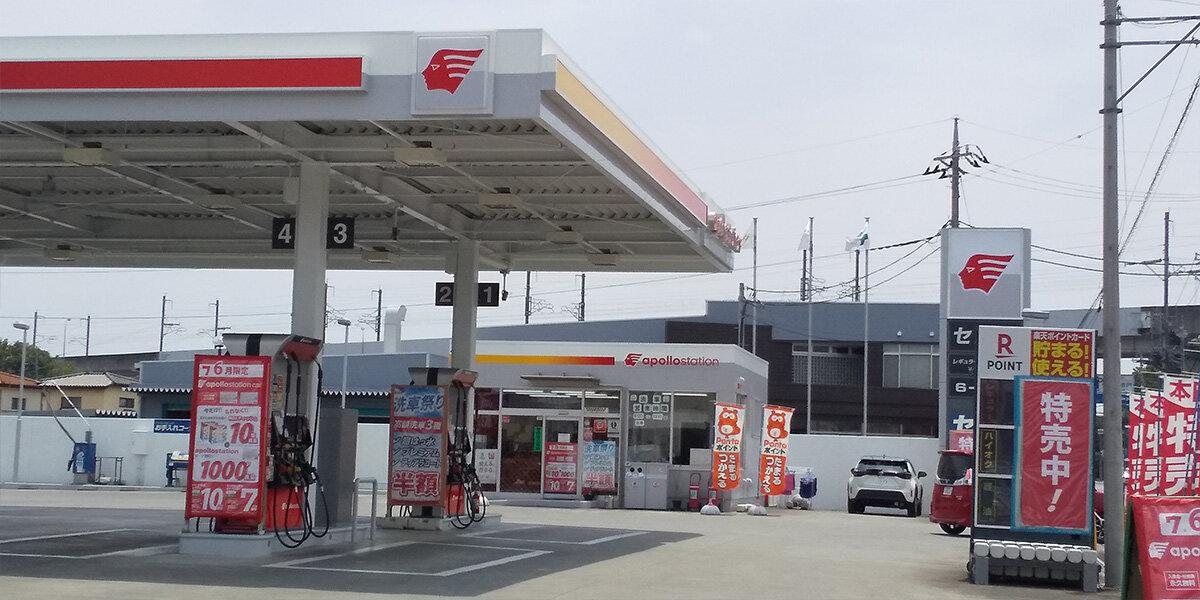 セルフ藤岡サービスステーション